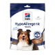 hills-canine-hypoallergenic-dog-treats
