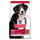 sp-canine-science-plan-adult-advanced-fitness-large-breed-lamb-and-rice-dry