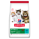 sp-feline-science-plan-kitten-healthy-development-tuna-dry